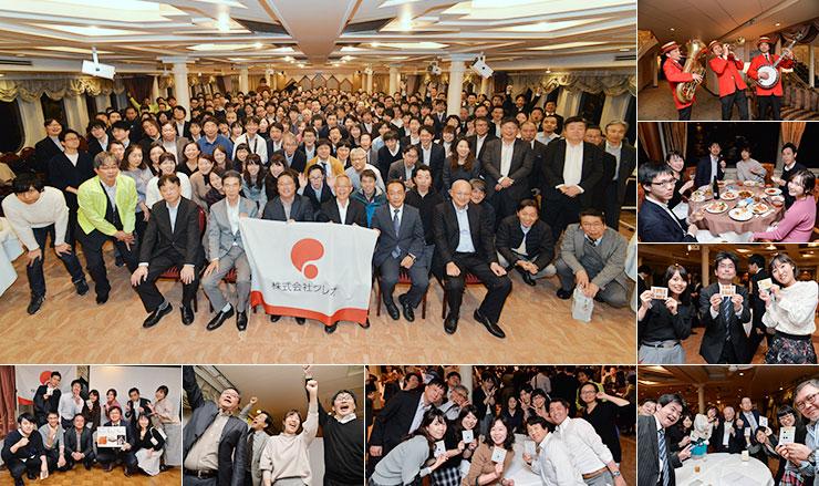株式会社クレオ_周年記念イベント